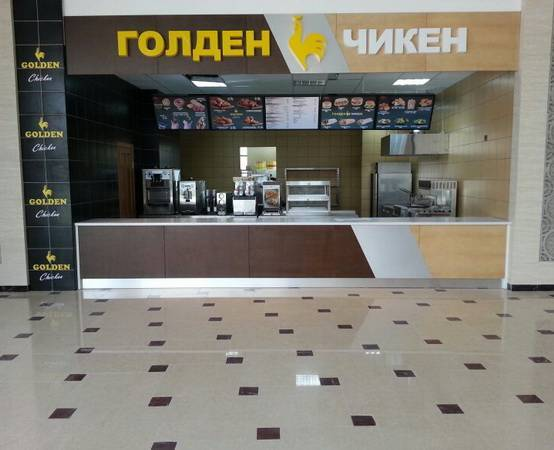 Golden Chiken (Голден Чикен) г. Грозный.